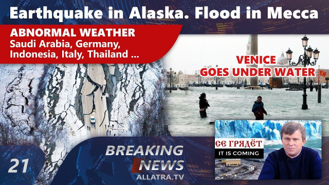 Climate Breaking News