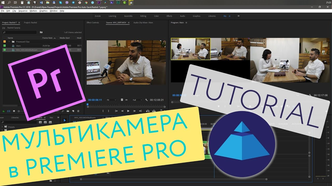 Video preloader