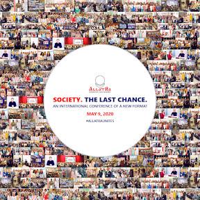 Общество. Последний шанс. Социальные опросы